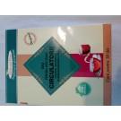 Ceai pentru afecţiuni circulatorii, varice, arterite (270g)
